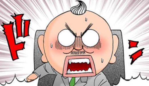 vol.1 情報漏洩の原因を突きとめろ!前編【フォレンジック刑事】