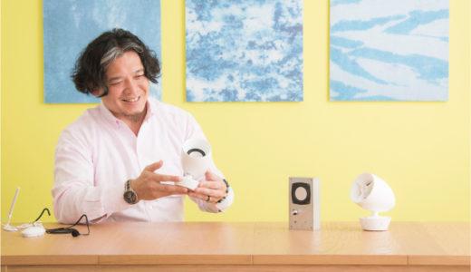 難聴者をサポートする新システムを開発 ユニバーサル・サウンドデザイン株式会社【前編】