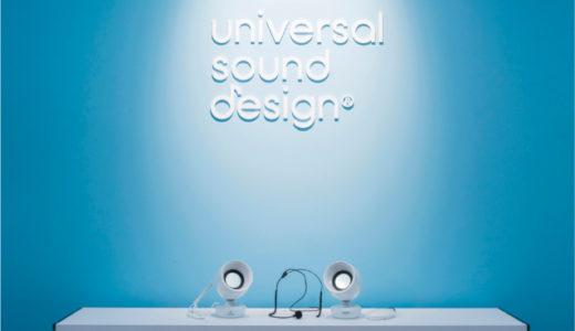 コミュニケーションのバリアフリーを実現したい ユニバーサル・サウンドデザイン株式会社【後編】