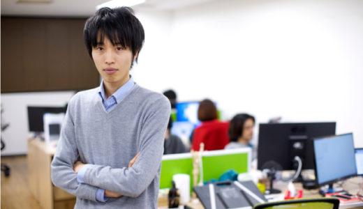 動画学習で人生が変わる 株式会社スクー【後編】