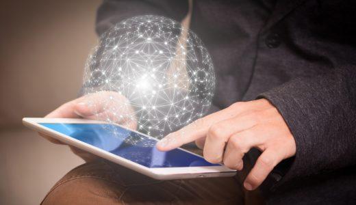 情報セキュリティのフォレンジックに関する資格とは?