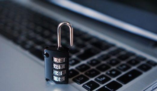 情報セキュリティポリシーはなぜ必要なのか。その内容や運用・管理について解説