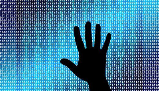 サイバー攻撃とは? その種類や事例を解説