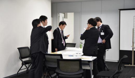 【第4回】魅力あるマネージャーになるために ~中堅社員向け研修(2)~