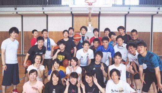 運動しよう!バスケをしよう!(部活動特集vol.2)