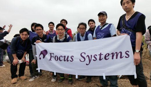 【「ふるさと清掃運動会」2016 in 荒川】に、参加してきました!