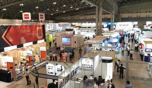 CEATEC JAPAN 2016出展のお知らせ