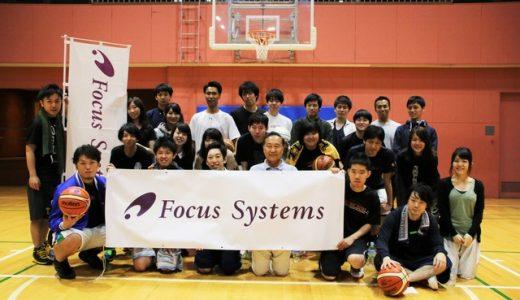 第1回ITバスケットボール1day大会