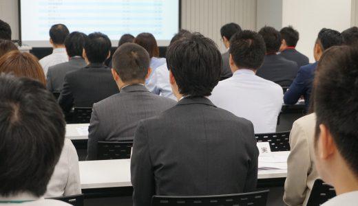 【決算説明会】会社の数字を学ぼう