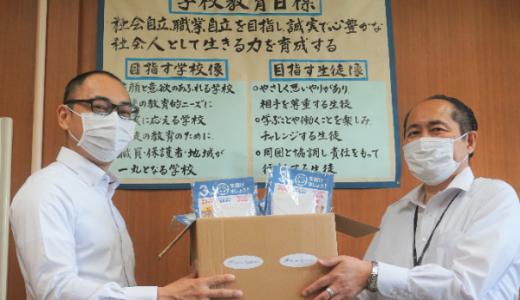 マスクお届け(千葉市立高等特別支援学校)
