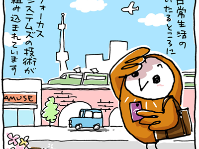 第2話 SEってどんな仕事?【ふくえさんのフォのぼのIT探検隊!】