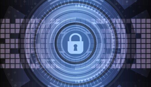 情報セキュリティにおける10大脅威とは?