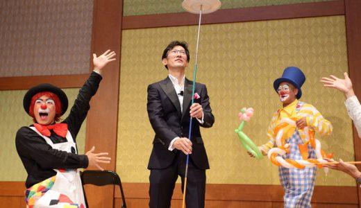 日本ホスピタル・クラウン協会の活動につきまして