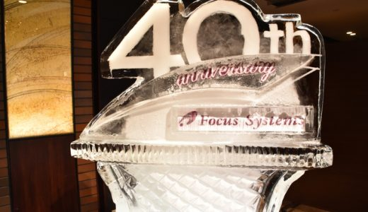 40周年記念パーティー ~40年の感謝の気持ちを込めて~