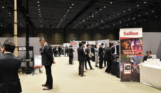 『第八回保安電子通信技術セミナー・展示会』に出展しました
